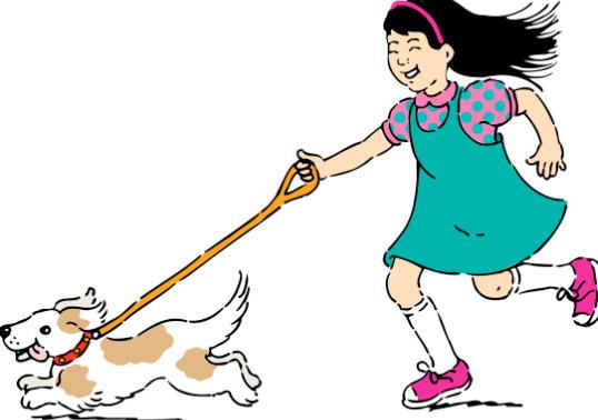 Suburban Pet Etiquette